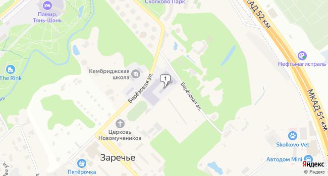 Арендовать склад 2900 м<sup>2</sup> в Одинцово по адресу Россия, Московская область, Одинцовский район, поселок Заречье, Берёзовая улица, 1