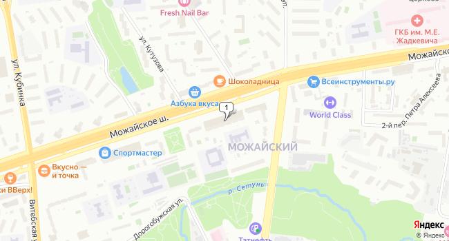 Арендовать торговую площадь 631 м<sup>2</sup> в Москве по адресу Россия, Москва, Можайское шоссе, 31к1