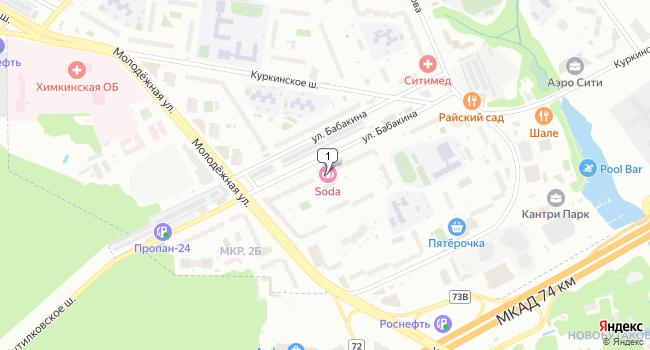 Арендовать офис 69 м<sup>2</sup> в Химках по адресу Россия, Московская область, Химки, улица Бабакина, 5А