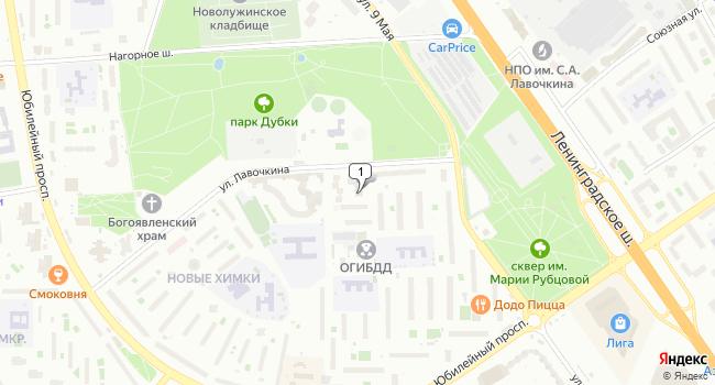 Арендовать офис 45 м<sup>2</sup> в Химках по адресу Россия, Московская область, Химки, улица Лавочкина, 2А