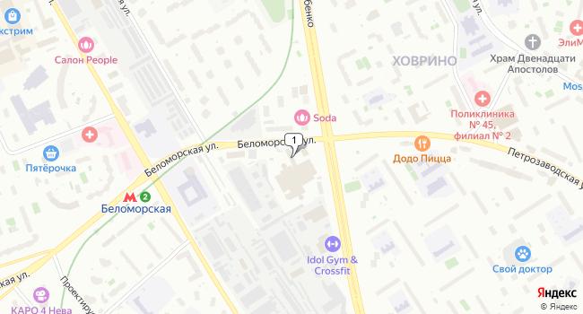 Арендовать офис 78 м<sup>2</sup> в Москве по адресу Россия, Москва, Беломорская улица, 40
