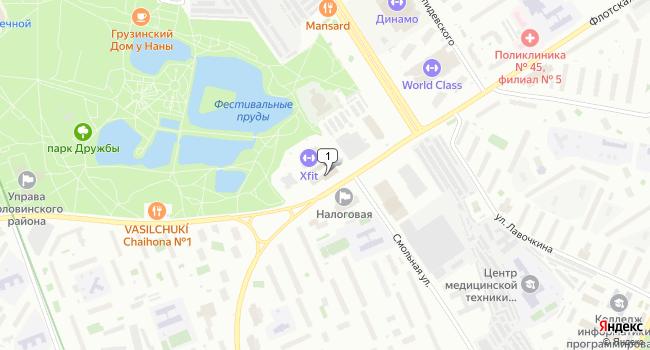 Арендовать офис 75 м<sup>2</sup> в Москве по адресу Россия, Москва, Флотская улица, 5кА