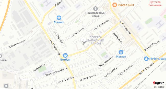 Арендовать торговую площадь 300 м<sup>2</sup> в Щекино по адресу Россия, Тульская область, Щёкино, Молодёжная улица, 14