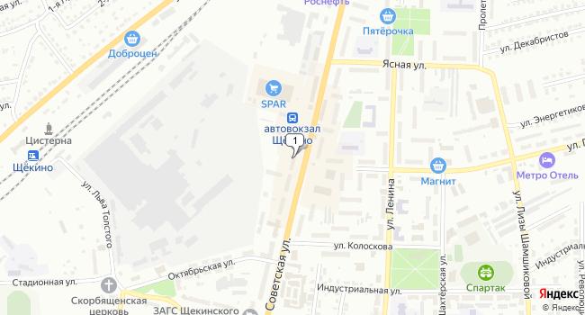 Арендовать торговую площадь 71 м<sup>2</sup> в Щекино по адресу Россия, Тульская область, Щёкино, Советская улица, 14