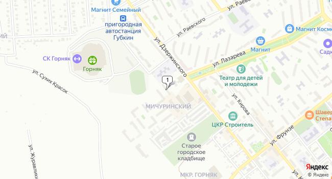 Купить офис 110 м<sup>2</sup> в Губкине по адресу Россия, Белгородская область, Губкин, улица Дзержинского, 115А