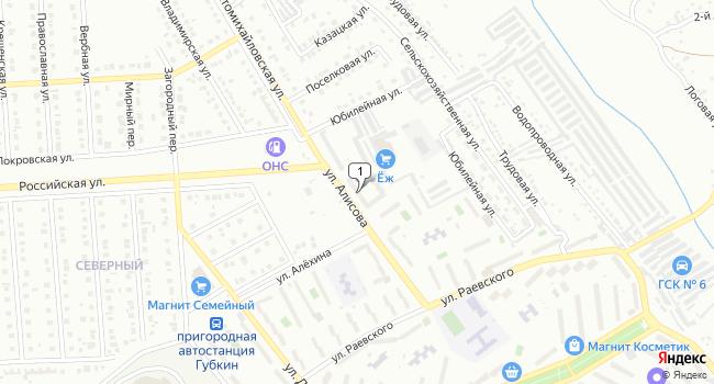 Купить офис 140 м<sup>2</sup> в Губкине по адресу Россия, Белгородская область, Губкин, улица Раевского, 12Б