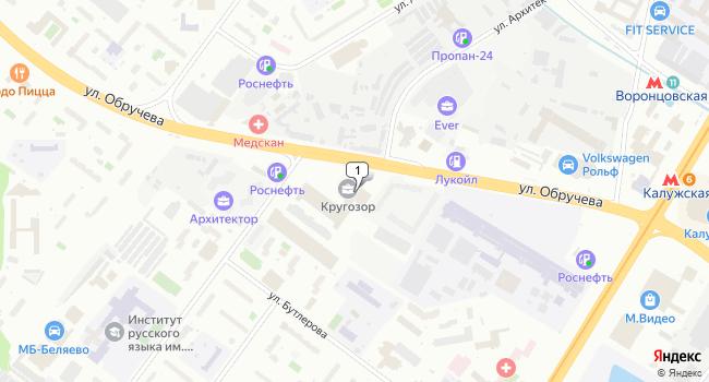 Арендовать офис 1500 м<sup>2</sup> в Москве по адресу Россия, Москва, улица Обручева, 30/1с1