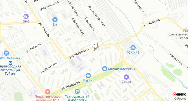 Купить коммерческую недвижимость 112 м<sup>2</sup> в Губкине по адресу Россия, Белгородская область, Губкин, улица Раевского, 9