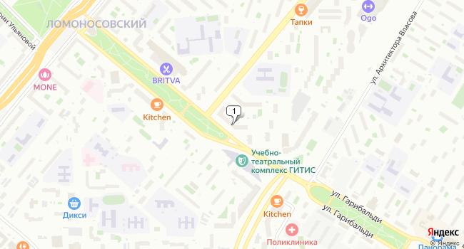 Арендовать торговую площадь 400 м<sup>2</sup> в Москве по адресу Россия, Москва, улица Вавилова, 97