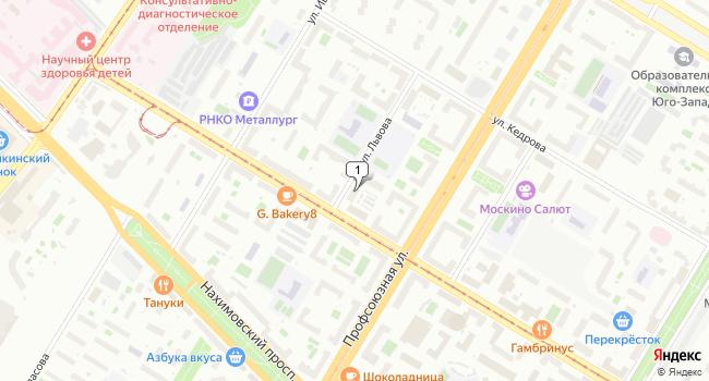 Арендовать офис 93 м<sup>2</sup> в Москве по адресу Россия, Москва, улица Кржижановского, 7к2