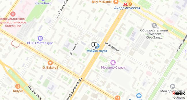 Арендовать офис 90 м<sup>2</sup> в Москве по адресу Россия, Москва, Профсоюзная улица, 16/10