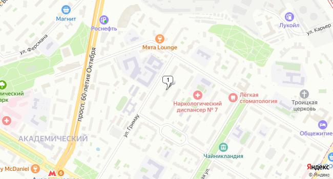 Арендовать офис 70 м<sup>2</sup> в Москве по адресу Россия, Москва, улица Гримау, 3к1