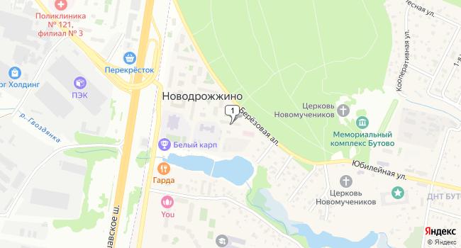 Арендовать торговую площадь 550 м<sup>2</sup> в г. посёлок Новодрожжино по адресу Россия, Московская область, Ленинский район, поселок Новодрожжино, 15