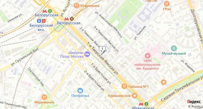 Купить торговую площадь 82 м<sup>2</sup> в Москве по адресу Россия, Москва, 1-я Тверская-Ямская улица, 24