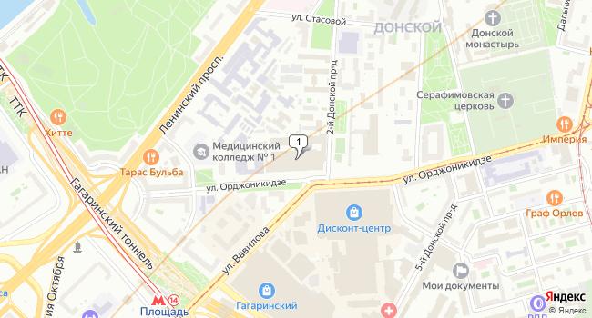 Купить кафе-ресторан 350 м<sup>2</sup> в Москве по адресу Россия, Москва, 2-й Донской проезд, 10