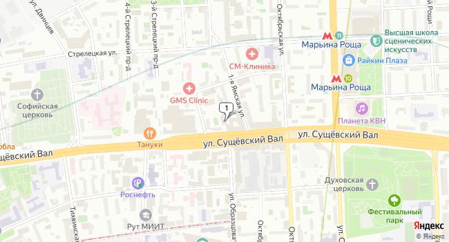 Арендовать коммерческую недвижимость 100 м<sup>2</sup> в Москве по адресу Россия, Москва, улица Сущевский Вал, 43