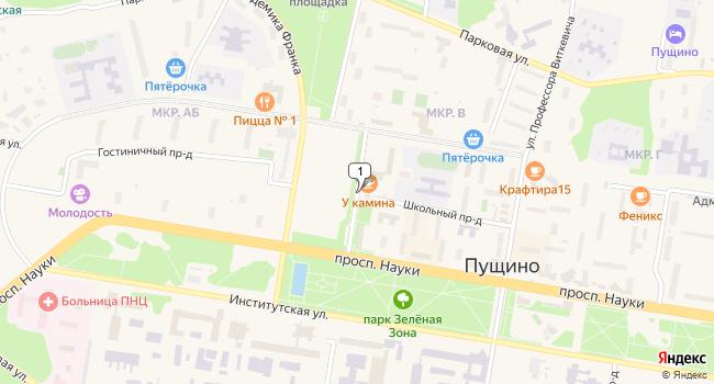 Арендовать коммерческую недвижимость 55 м<sup>2</sup> в Пущино по адресу Россия, Московская область, Пущино, улица Кузнецова