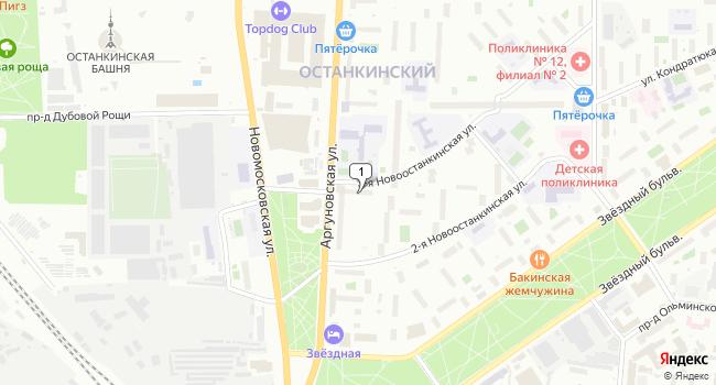 Купить торговую площадь 140 м<sup>2</sup> в Москве по адресу Россия, Москва, Аргуновская улица, 10к1