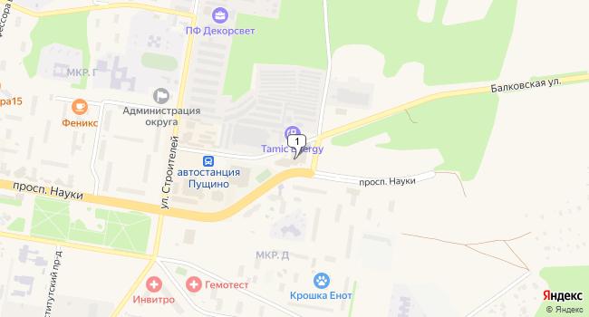 Купить коммерческую недвижимость 5200 м<sup>2</sup> в Пущино по адресу Россия, Московская область, Пущино, проспект Науки, 5