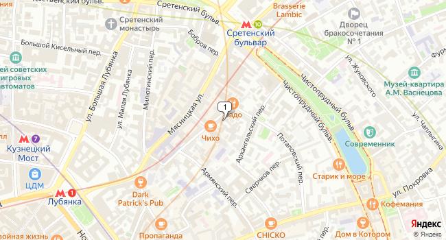 Купить офис 553 м<sup>2</sup> в Москве по адресу Россия, Москва, Кривоколенный переулок, 12с1