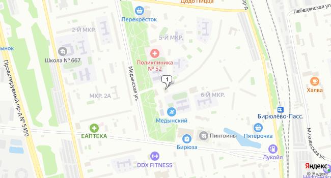 Купить торговую площадь 1011 м<sup>2</sup> в Москве по адресу Россия, Москва, Харьковская улица, 1к6