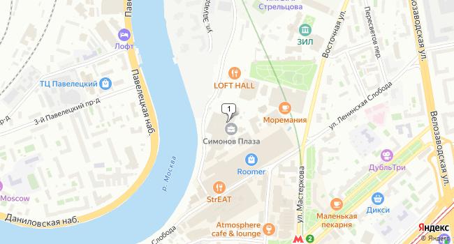 Арендовать офис 130 м<sup>2</sup> в Москве по адресу Россия, Москва, улица Ленинская Слобода, 26с5