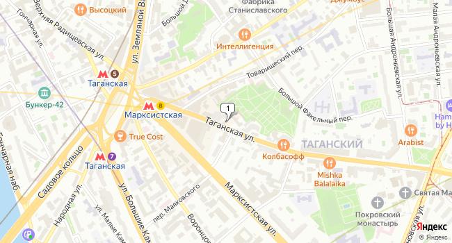 Купить офис 1775 м<sup>2</sup> в Москве по адресу Россия, Москва, Таганская улица, 13с2