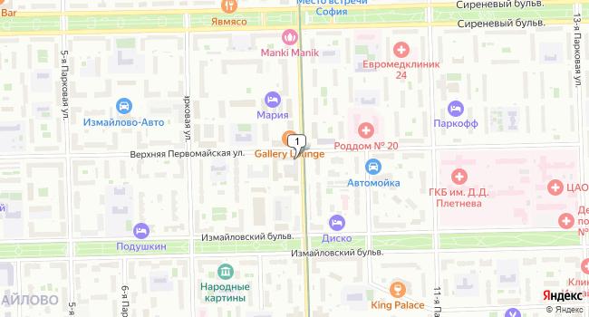 Арендовать отдельное здание 67 м<sup>2</sup> в Москве по адресу Россия, Москва, Верхняя Первомайская улица, 36