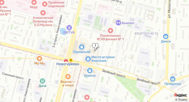 Купить торговую площадь 2001 м<sup>2</sup> в Москве по адресу Россия, Москва, Зеленый проспект, 83с2