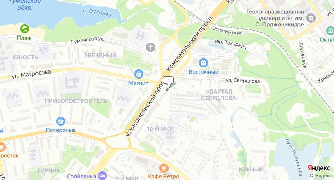 Арендовать торговую площадь 270 м<sup>2</sup> в Старом Осколе по адресу Россия, Белгородская область, Старый Оскол, Комсомольский проспект, 31А