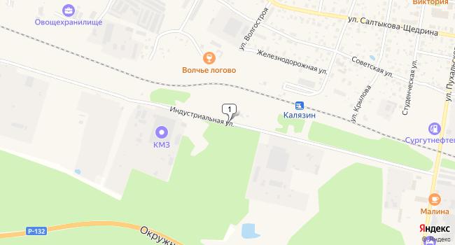 Купить коммерческую недвижимость 2000 м<sup>2</sup> в Калязине по адресу Россия, Тверская область, Калязин, Индустриальная улица