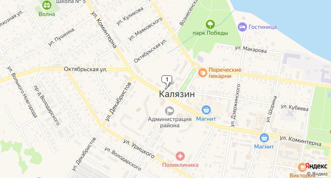 Купить коммерческую недвижимость 55 м<sup>2</sup> в Калязине по адресу Россия, Тверская область, Калязин, улица Коминтерна, 48