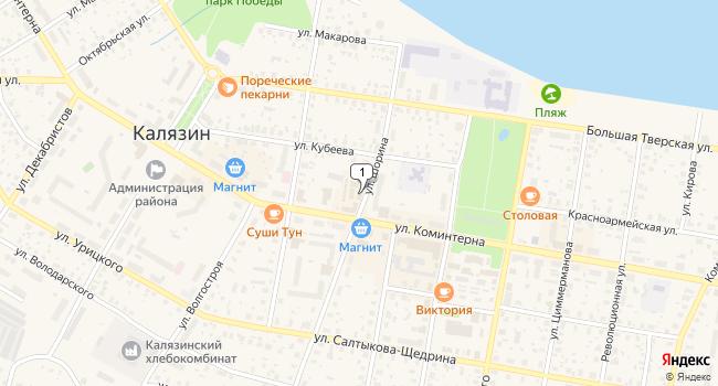 Арендовать торговую площадь 275 м<sup>2</sup> в Калязине по адресу Россия, Тверская область, Калязин, улица Шорина, 12