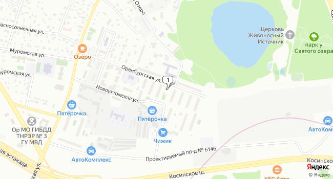 Купить торговую площадь 340 м<sup>2</sup> в Москве по адресу Россия, Москва, Оренбургская улица, 18