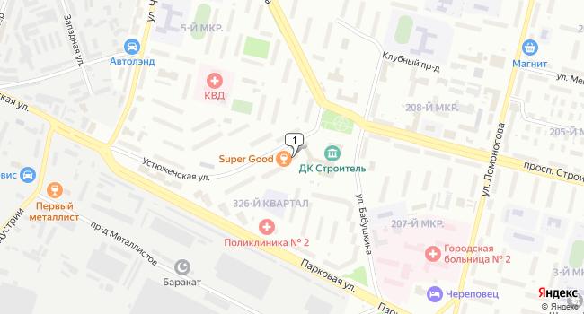 Купить офис 37 м<sup>2</sup> в Череповце по адресу Россия, Вологодская область, Череповец, Устюженская улица, 1А