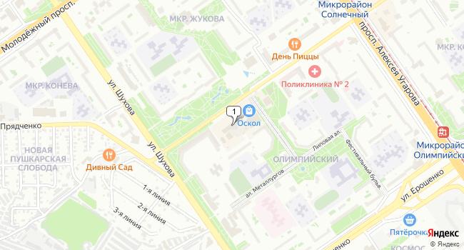 Арендовать офис 20 м<sup>2</sup> в Старом Осколе по адресу Россия, Белгородская область, Старый Оскол, Олимпийский микрорайон, 62