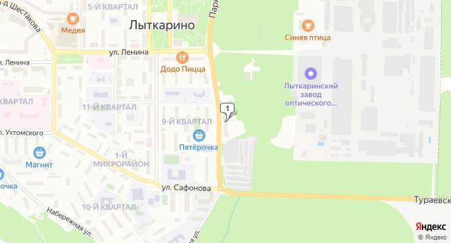 Арендовать офис 43 м<sup>2</sup> в Лыткарино по адресу Россия, Московская область, Лыткарино, Парковая улица, 9