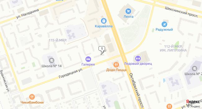Купить коммерческую недвижимость 121 м<sup>2</sup> в Череповце по адресу Россия, Вологодская область, Череповец, Городецкая улица, 4