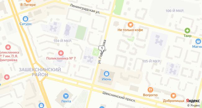 Арендовать офис 1500 м<sup>2</sup> в Череповце по адресу Россия, Вологодская область, Череповец, поселок Красная Горка, улица Годовикова
