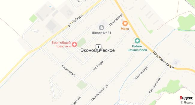 Купить торговую площадь 99 м<sup>2</sup> в Крымске по адресу Россия, Краснодарский край, Крымский район, село Экономическое