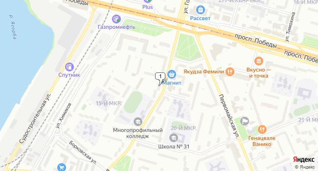 Купить офис 25 м<sup>2</sup> в Череповце по адресу Россия, Вологодская область, Череповец, улица Гоголя, 25