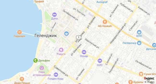 Арендовать торговую площадь 30 м<sup>2</sup> в Геленджике по адресу Россия, Краснодарский край, Геленджик, улица Кирова, 60Б
