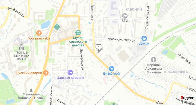 Купить офис 313 м<sup>2</sup> в Сергиев Посаде по адресу Россия, Московская область, Сергиев Посад, Валовая улица, 2