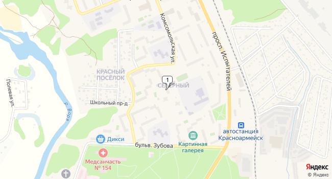 Арендовать торговую площадь 200 м<sup>2</sup> в Красноармейске по адресу Россия, Московская область, Красноармейск, микрорайон Северный, 35