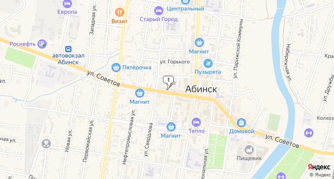 Купить офис 12 м<sup>2</sup> в Абинске по адресу Россия, Краснодарский край, Абинск, улица Советов, 55