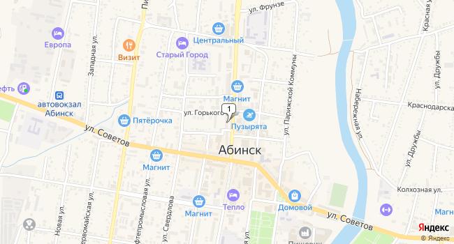 Купить офис 150 м<sup>2</sup> в Абинске по адресу Россия, Краснодарский край, Абинск, Комсомольский проспект, 95