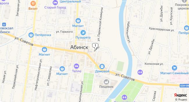Арендовать торговую площадь 12 м<sup>2</sup> в Абинске по адресу Россия, Краснодарский край, Абинск, улица Парижской Коммуны, 1