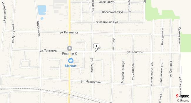 Арендовать торговую площадь 43 м<sup>2</sup> в Абинске по адресу Россия, Краснодарский край, Абинск, улица Толстого