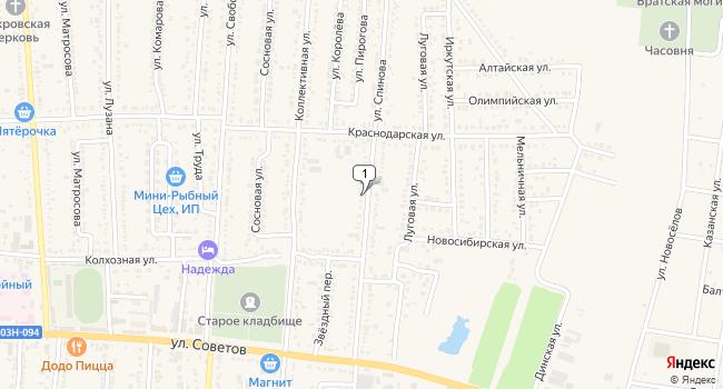 Арендовать торговую площадь 50 м<sup>2</sup> в Абинске по адресу Россия, Краснодарский край, Абинск, улица Спинова, 29