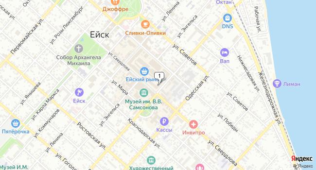 Арендовать торговую площадь 415 м<sup>2</sup> в Ейске по адресу Россия, Краснодарский край, Ейск, улица Карла Либкнехта, 48
